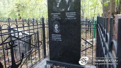 Лучший гранит для памятника Нефтекамске образцы памятников из гранита фото я Березовка