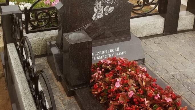 Ваза. Габбро-диабаз Кизляр Ваза. Габбро-диабаз Октябрьск