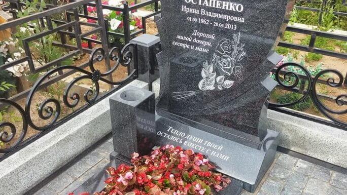 Памятник из цветного гранита Тутаев Эконом памятник Волна Ворсма