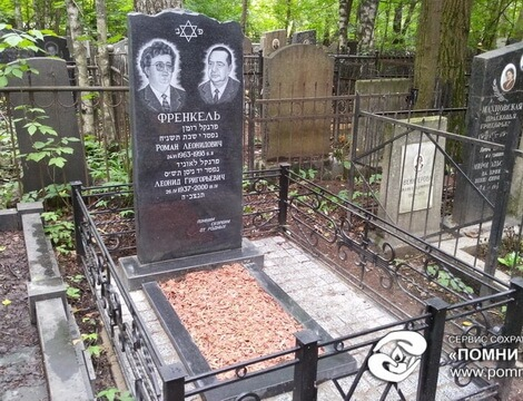 Кладбище гранитные мастерские Железногорск памятники из гранита в саратове  Владыкино